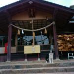 龍ノ口神社