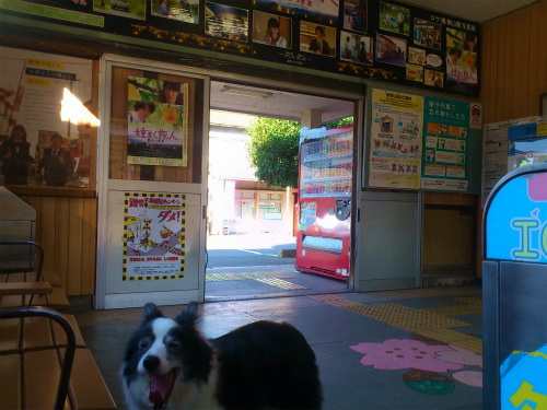 熊山駅パネル展