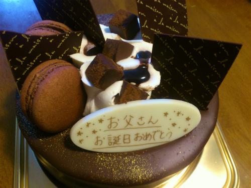 お父さんお誕生日ケーキ